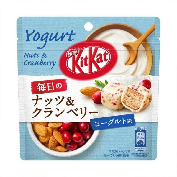 Kitkat ball - Yaourt au Cranberry & Noix