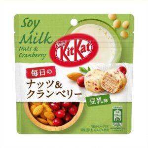 Kitkat ball - Lait de Soja au Cranberry & Noix