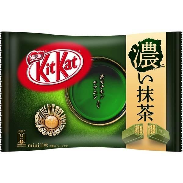KitKat mini - Matcha