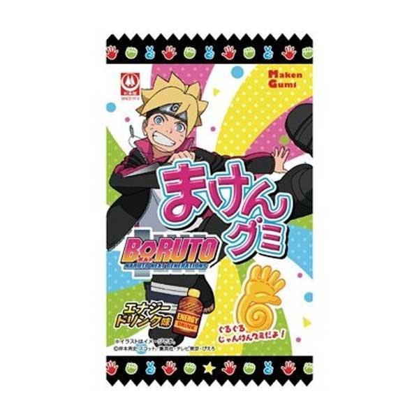 Bonbons Boruto | Oishi Market