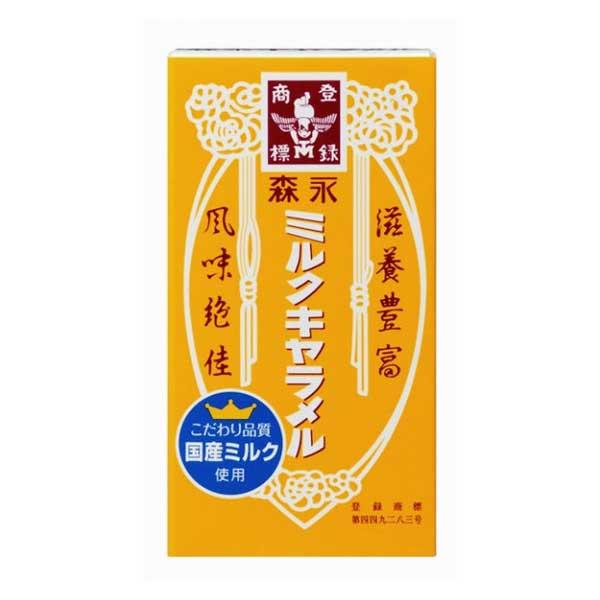 Caramels au Lait | Oishi Market