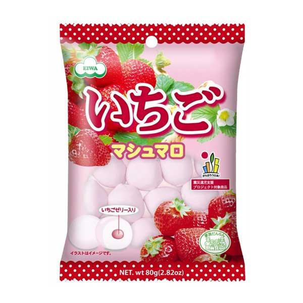 Marshmallow - Fraise   Oishi Market