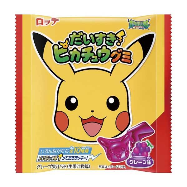 Daisuki Pikachu Gummy   Oishi Market