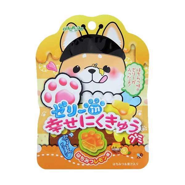 Happy Nikukyu - Miel & Citron   Oishi Market