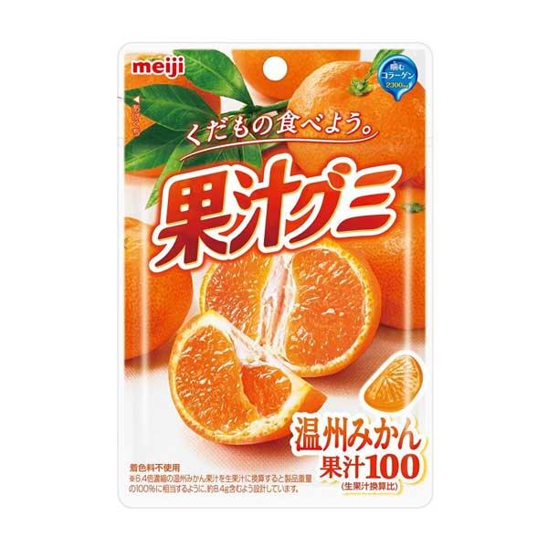 Juice Gumi - Mandarine | Oishi Market