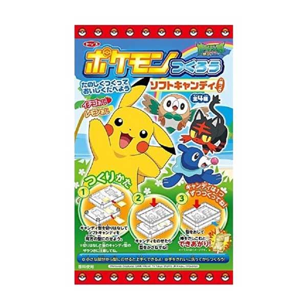 Kit de bonbons Pokémon | Oishi Market