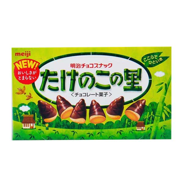 Biscuits - Take no ko no sato   Oishi Market