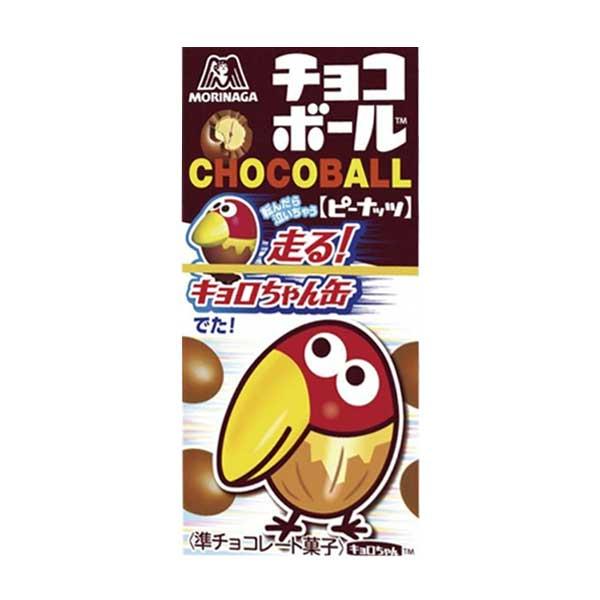Choco Ball - Cacahuètes | Oishi Market