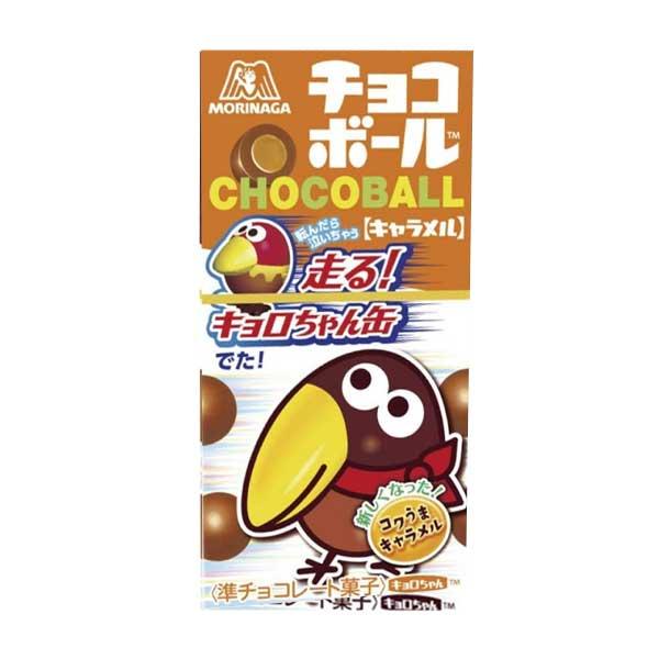 Choco Ball - Caramel | Oishi Market