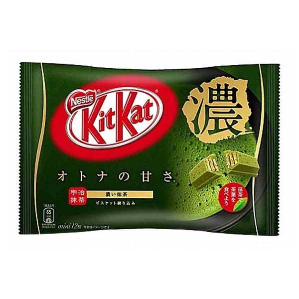 Kit Kat - Double Matcha | Oishi Market