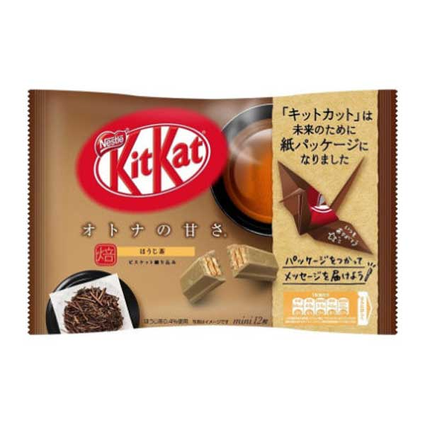 Kit Kat - Hojicha   Oishi Market