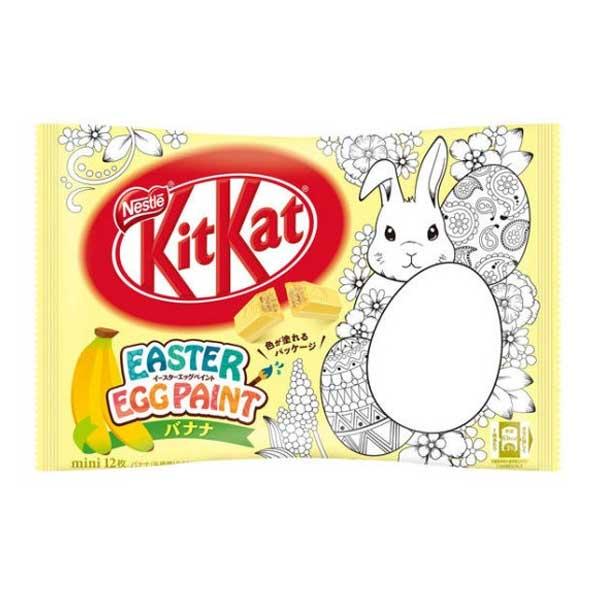 Kit Kat - Pâques 2020   Oishi Market