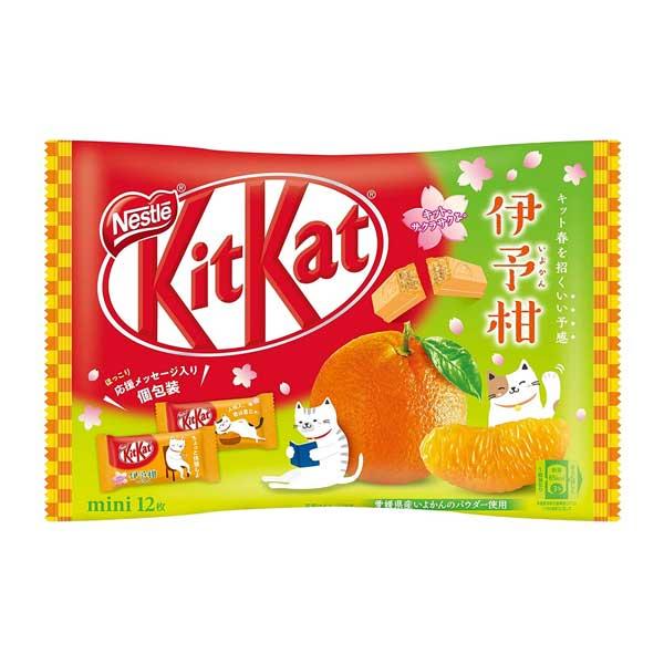 Kit Kat - Tangerine | Oishi Market