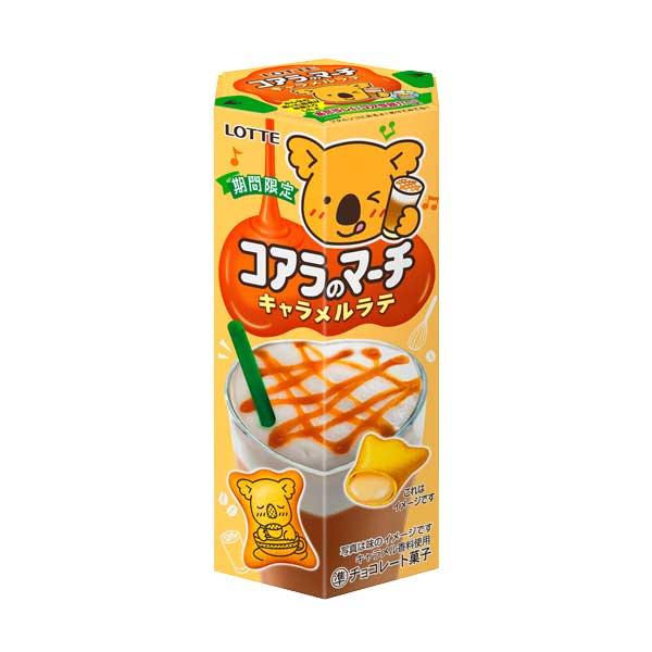 Koala no Machi - Caramel | Oishi Market
