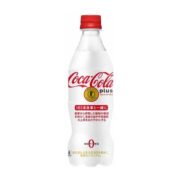Coca Cola Plus | Oishi Market
