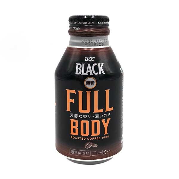 Full Body Black Coffee | Oishi Market