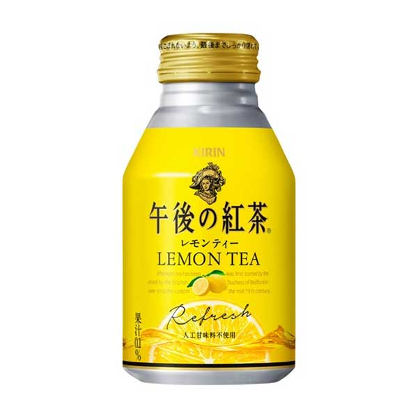 Thé au Citron | Oishi Market