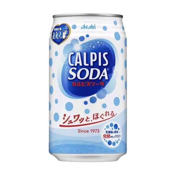 Soda Calpis | Oishi Market