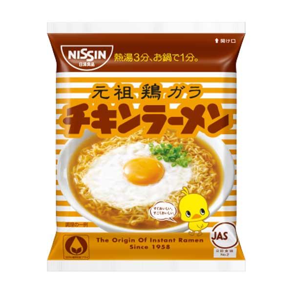 Chicken Ramen Noodle   Oishi Market
