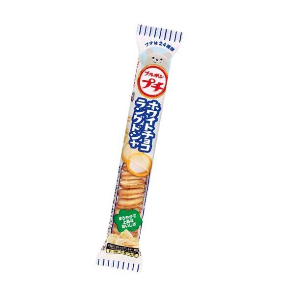 Petit - Langue de Chat | Oishi Market