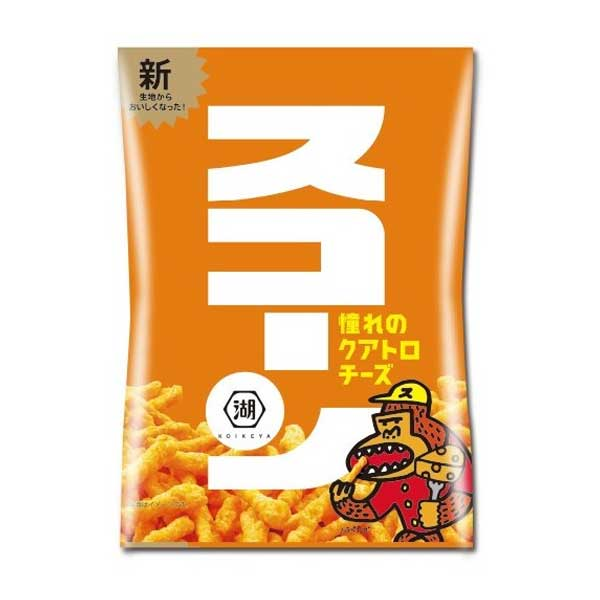 Scone - Fromage | Oishi Market