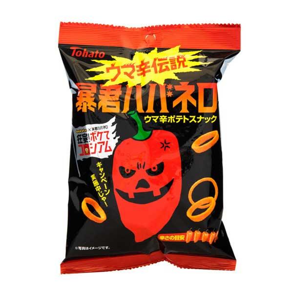Spicy Rings Tyran Habanero   Oishi Market