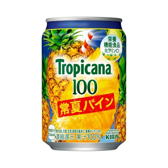 Tropicana Ananas