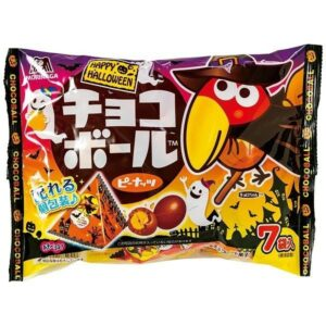 Choco Ball - Halloween