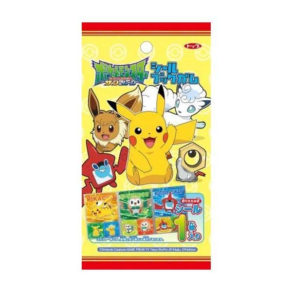 Chewing-Gum Pokemon & Stickers | Oishi Market