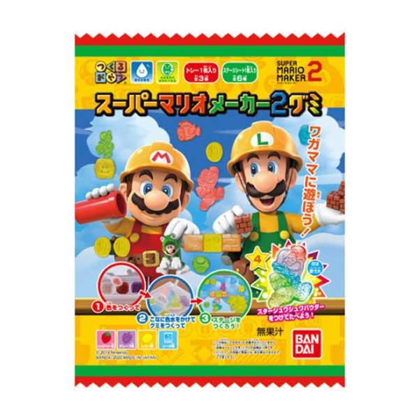 Kit de Bonbons Super Mario Maker | Oishi Market