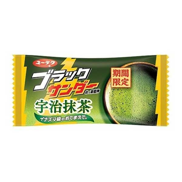 Black Thunder - Matcha | Oishi Market