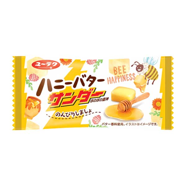 Black Thunder - Miel | Oishi Market