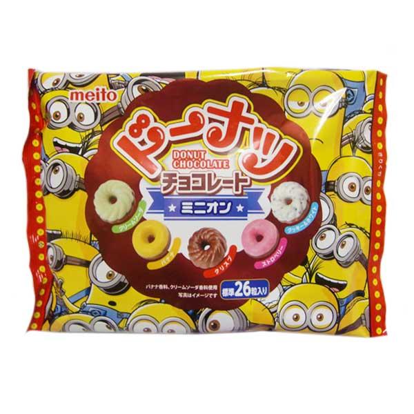 Donuts Minion - Chocolat   Oishi Market