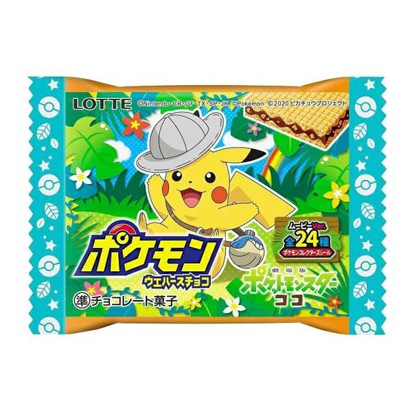 Gaufrettes Pokemon   Oishi Market