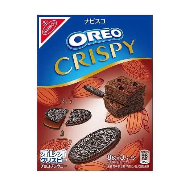 Oreo Crispy | Oishi Market