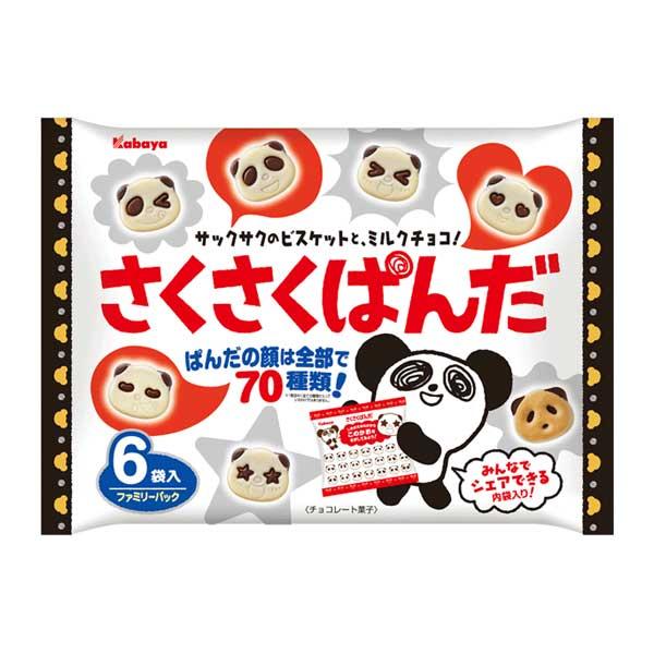 Sakusaku Panda - Chocolat | Oishi Market