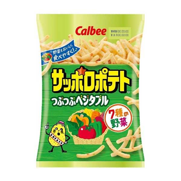 Sapporo Potato   Oishi Market
