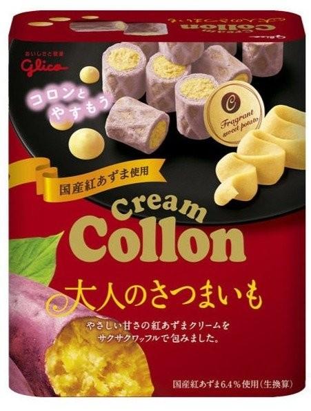 Collon - Patate douce