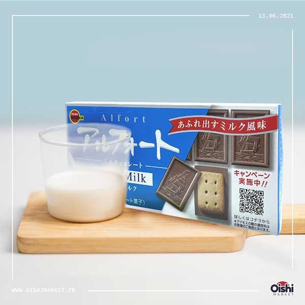 Alfort Milk | Oishi Market