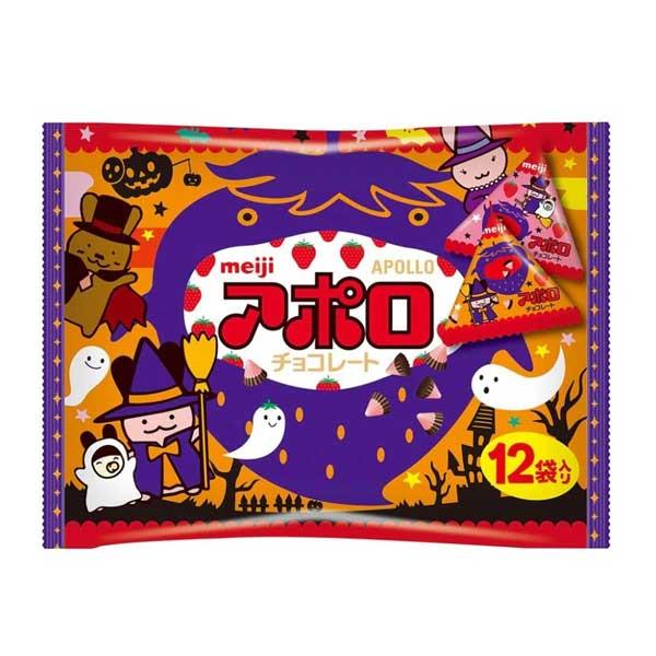 Apollo - Halloween   Oishi Market