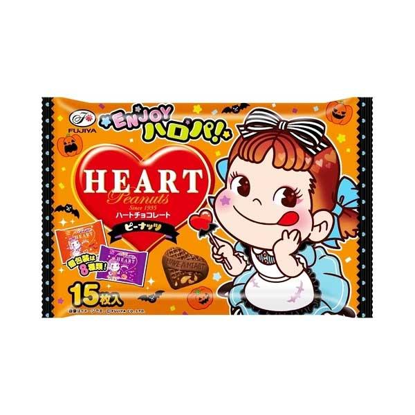 Heart Peanuts - Halloween   Oishi Market