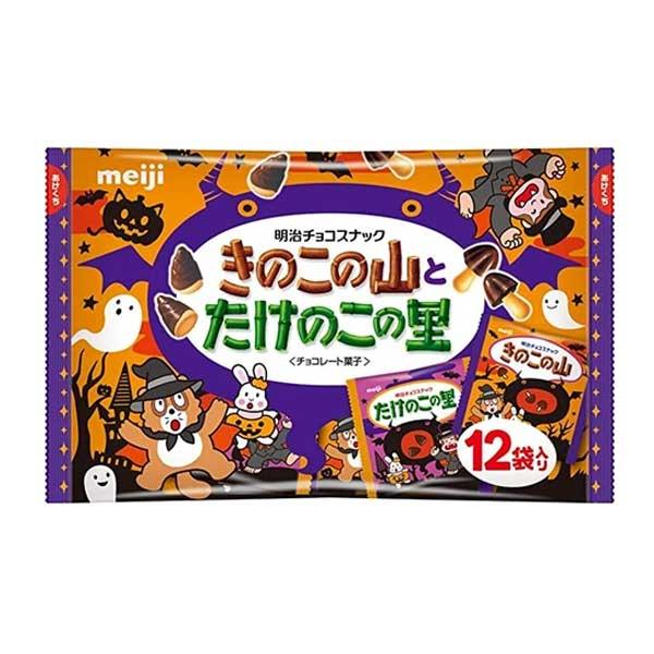 Kinoko no Yama - Halloween   Oishi Market