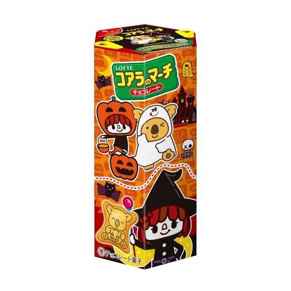 Koala no Machi - Halloween | Oishi Market