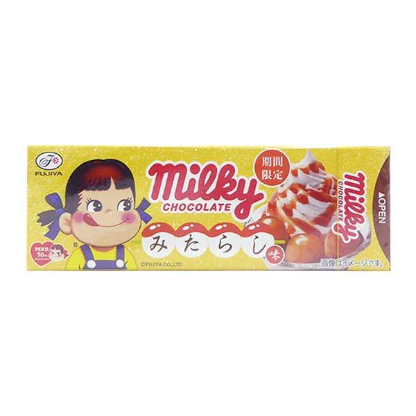 Milky - Mitarashi | Oishi Market