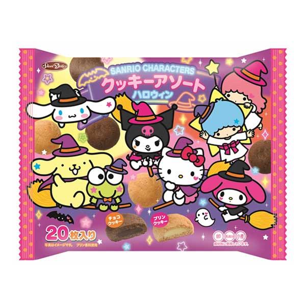 Sanrio Characters - Halloween   Oishi Market