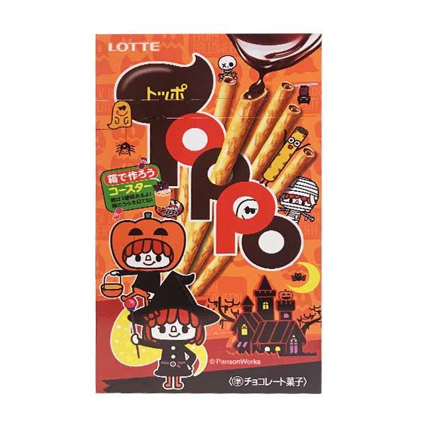 Toppo - Halloween | Oishi Market