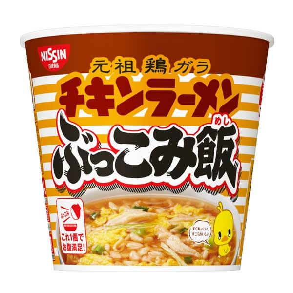 Chicken Ramen - Bokkumi Meshi   Oishi Market
