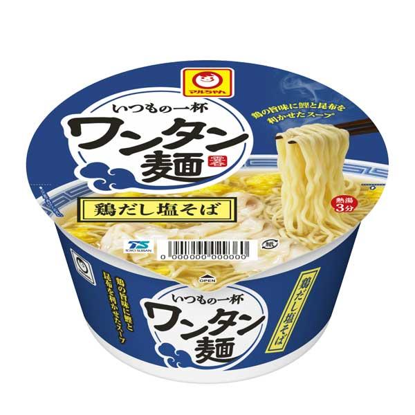Itsumono Ippai Wantan - Poulet | Oishi Market