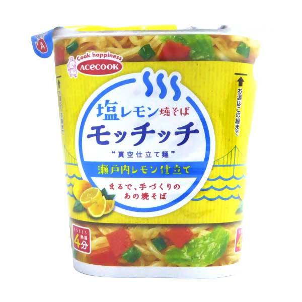Mochichi - Citron | Oishi Market