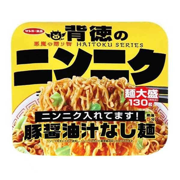 Ninniku Tonshoyu-Jiru Nashi Men | Oishi Market